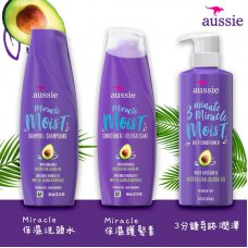<現貨> Aussie Miracle Moist 護髮系列